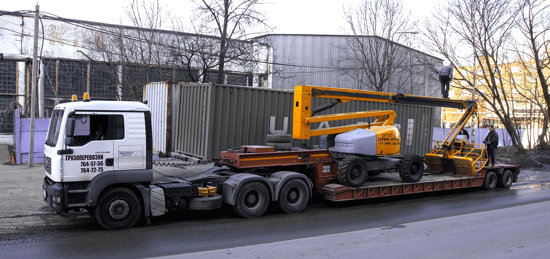 Коленчатый дизельный подъемник Haulotte 260 px